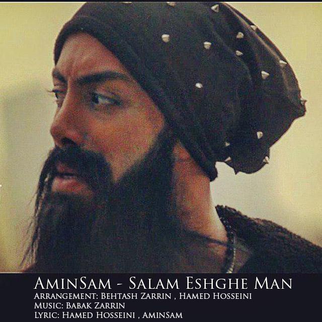 AminSam – Salam Eshghe Man
