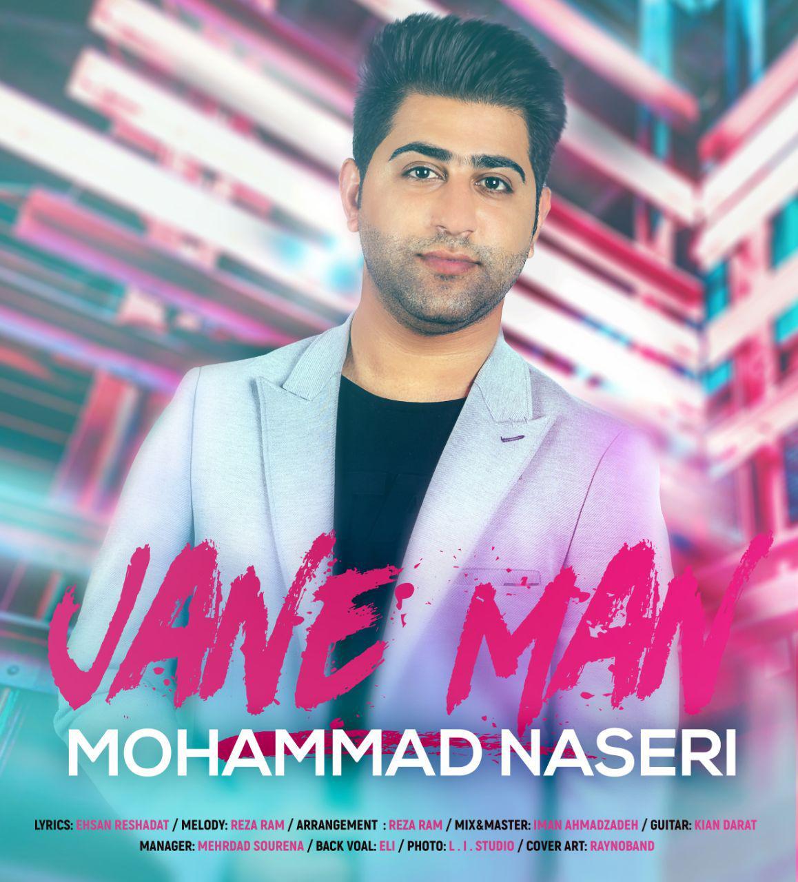 Mohammad Naseri – Jane Man
