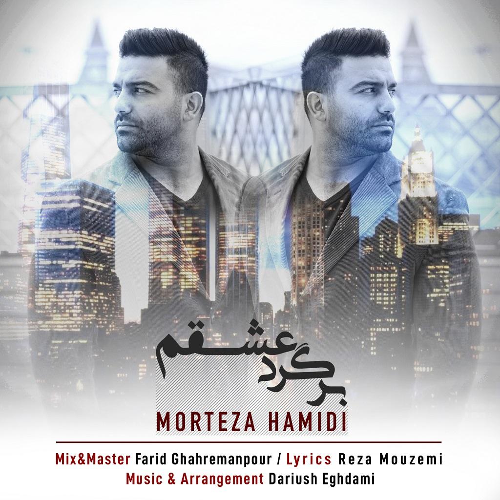 Morteza Hamidi – Bargard Eshgham
