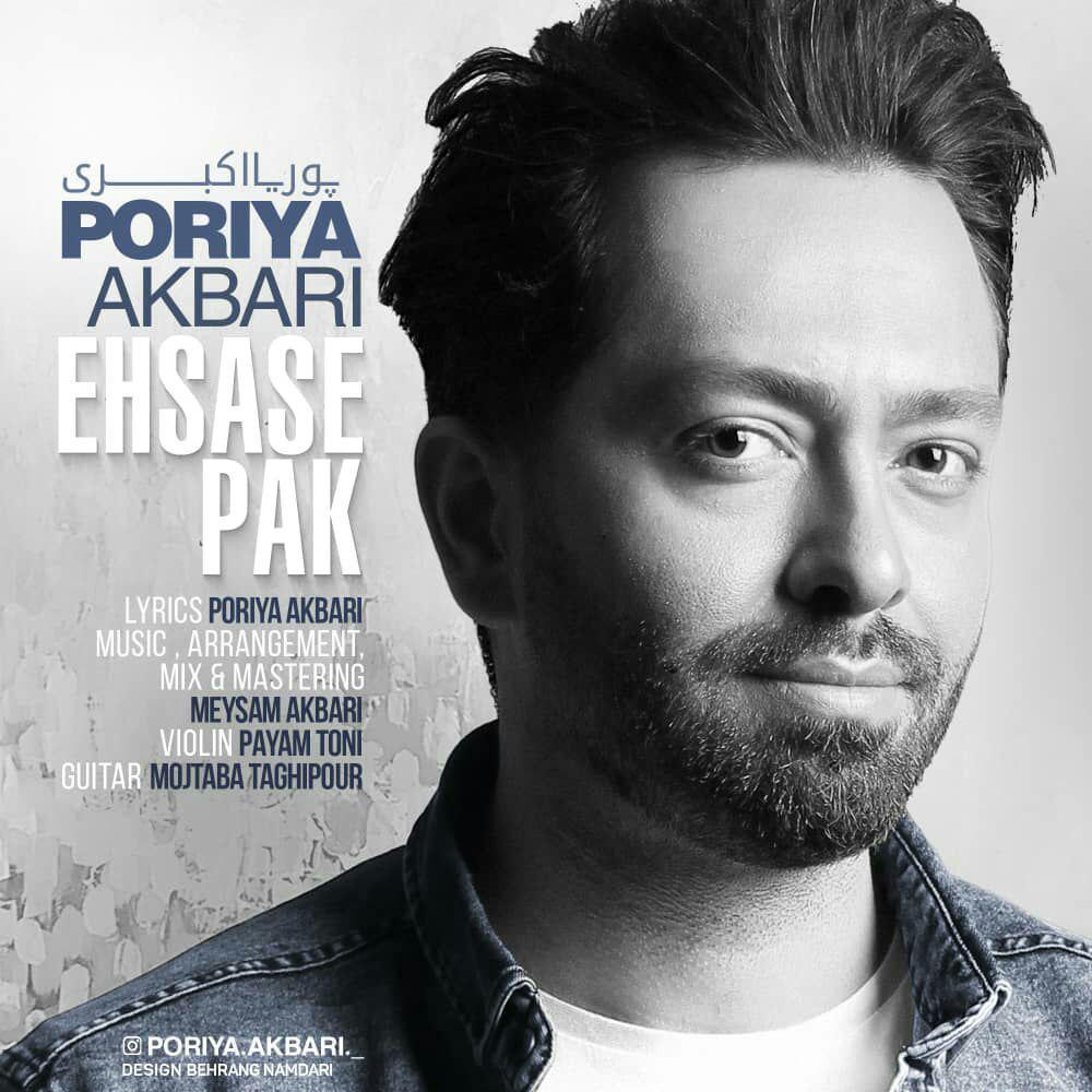 Poriya Akbari – Ehsase Pak