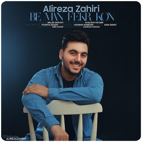 Alireza Zahiri – Be Man Fekr Kon