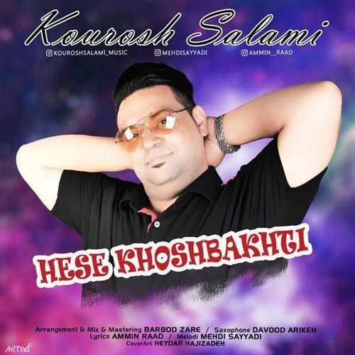 Kourosh Salami – Hese Khoshbakhti