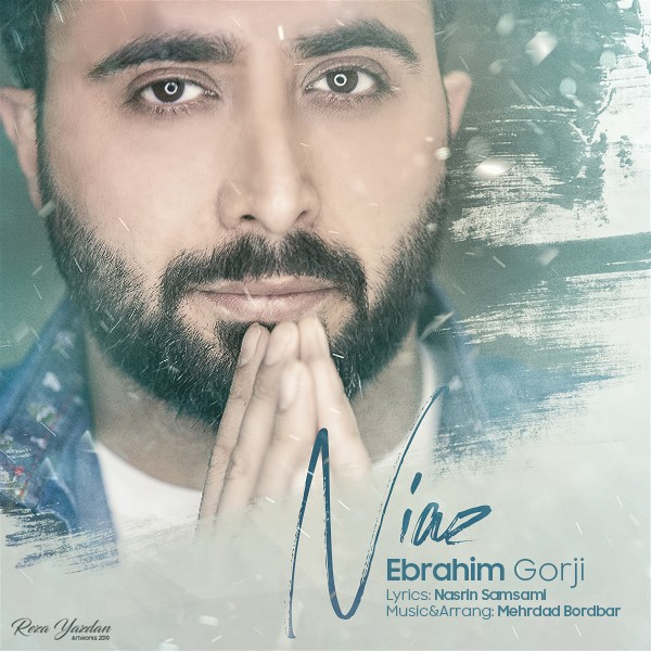 Ebrahim Gorji  – Niaz