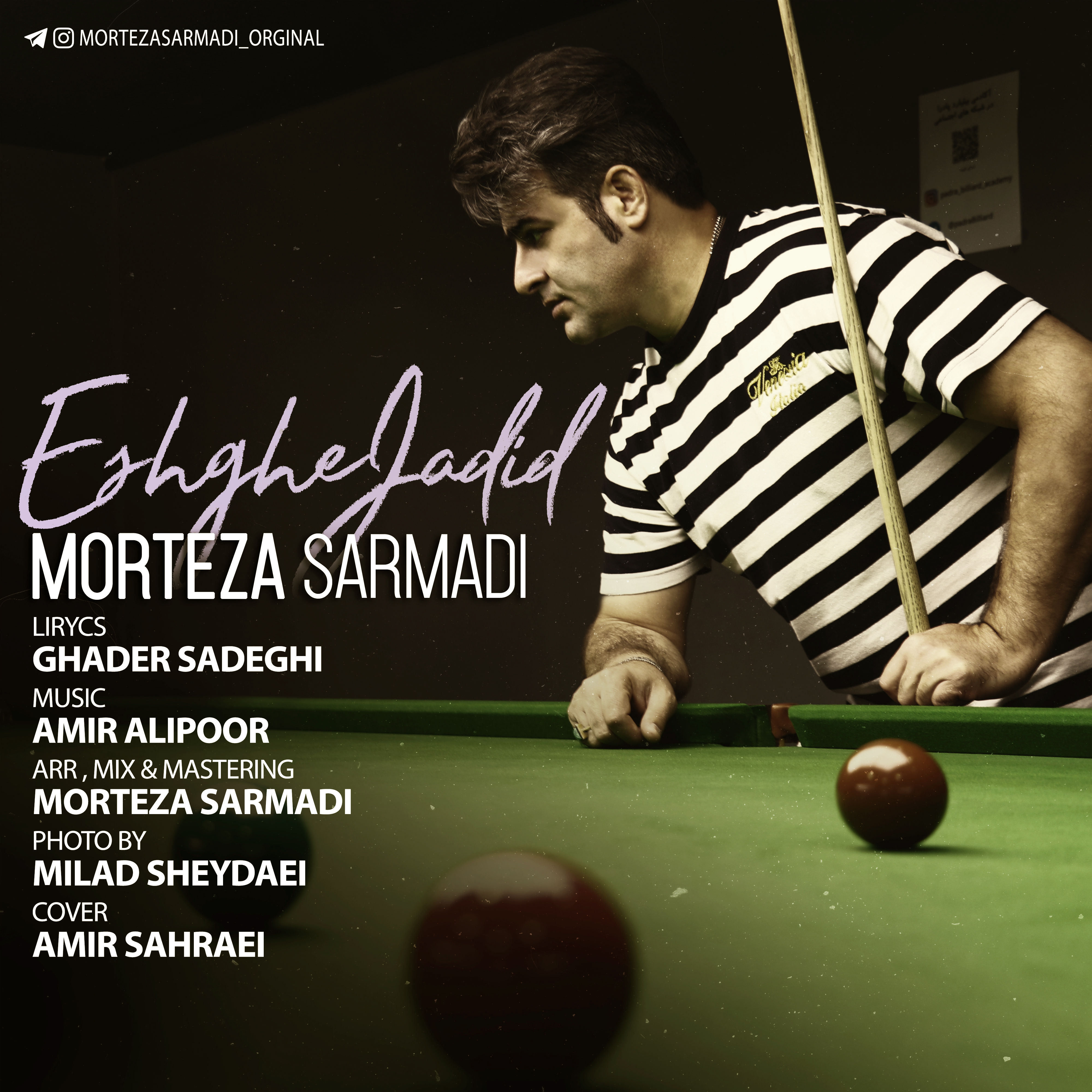 Morteza Sarmadi – Eshghe Jadid