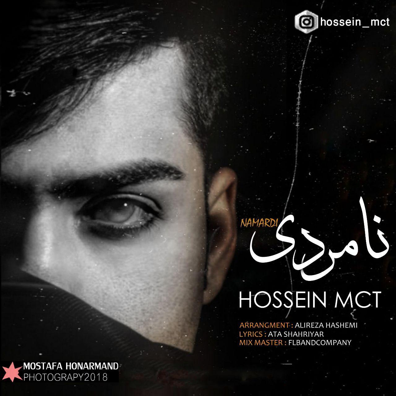 Hossein MCT – Namardi