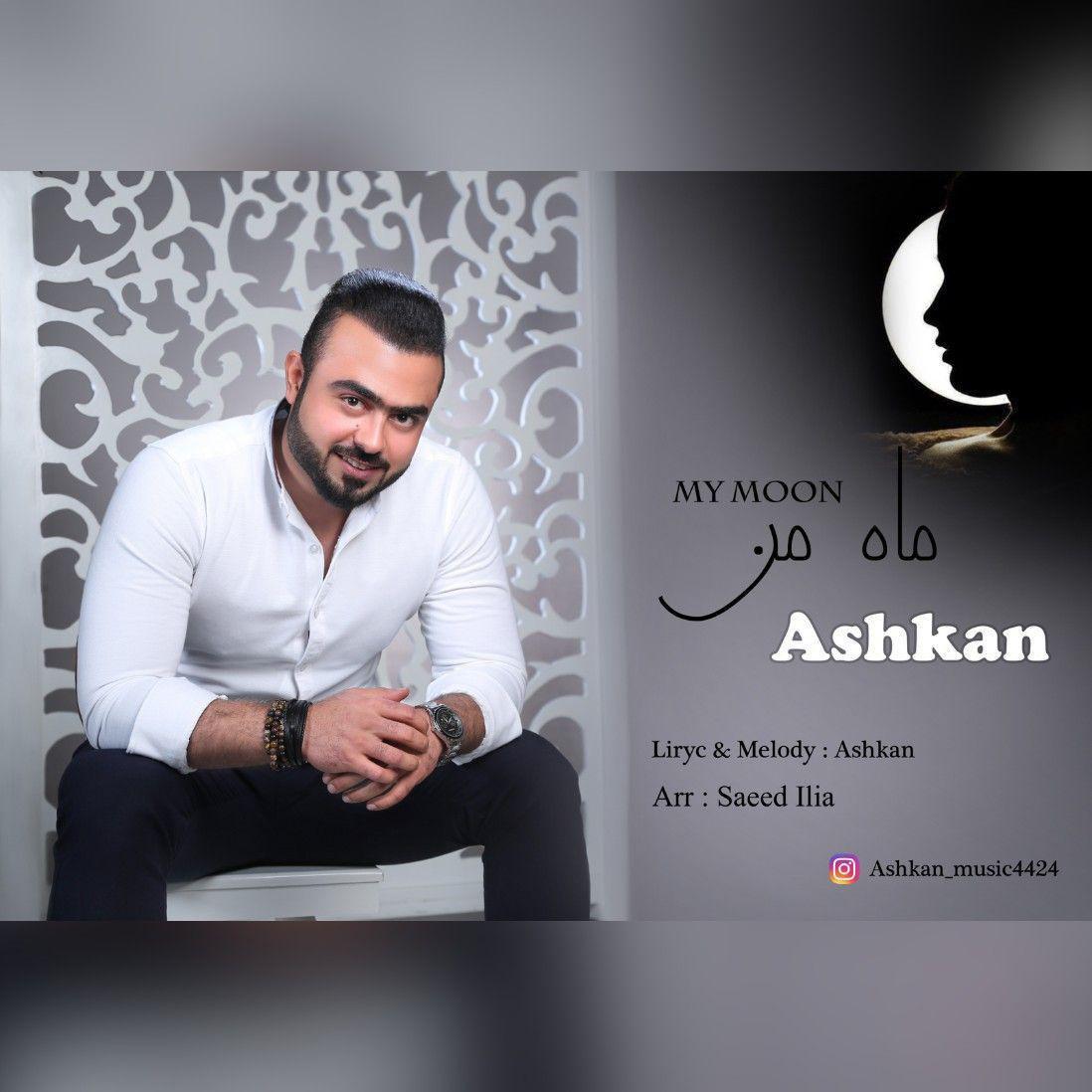 Ashkan – Mahe Man