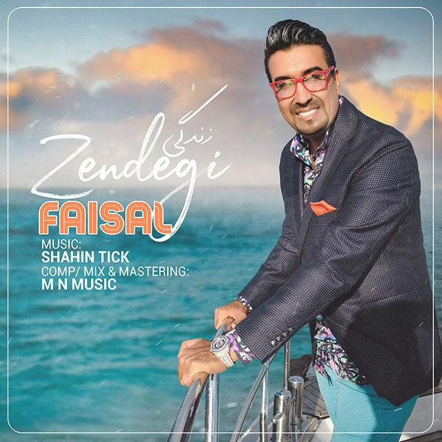 Faisal – Zendegi