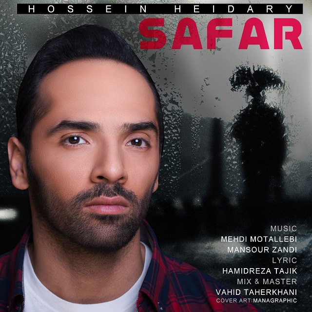 Hosein Heidary – Safar