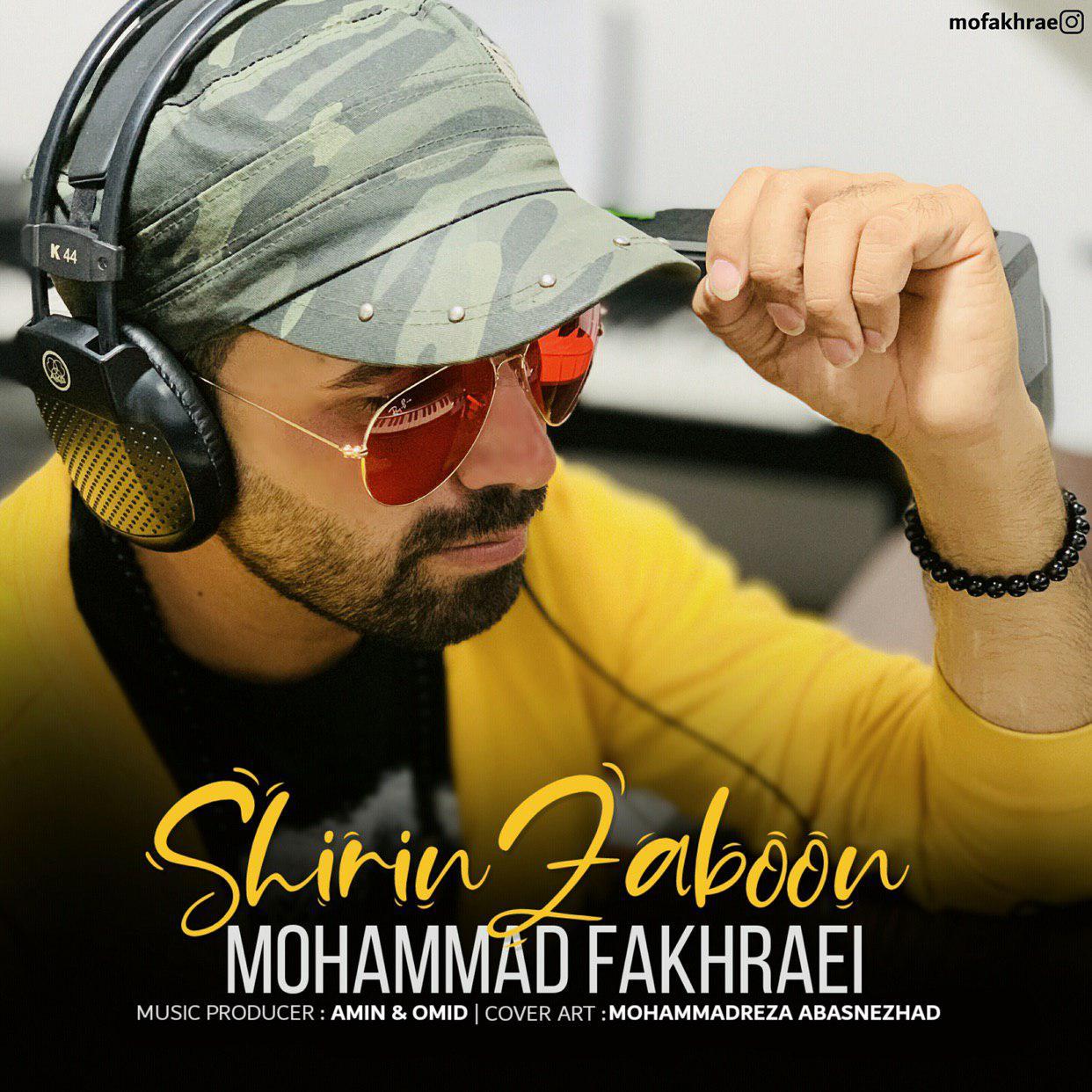 Mohammad Fakhraei – Shirin Zaboon