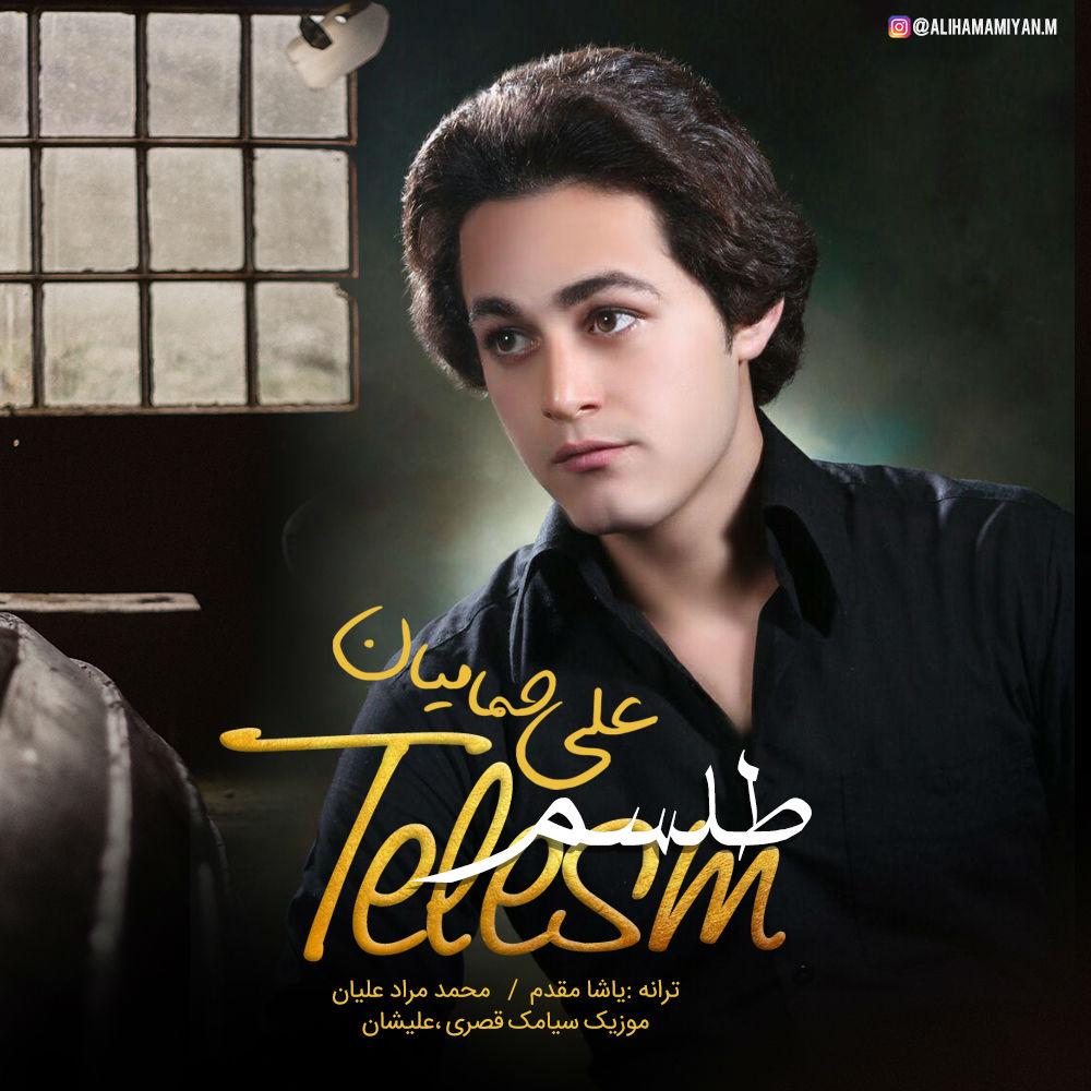 Ali Hamamiyan – Telesm