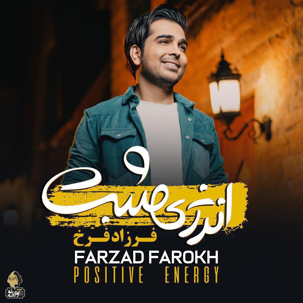 Farzad Farokh – Energy Mosbat