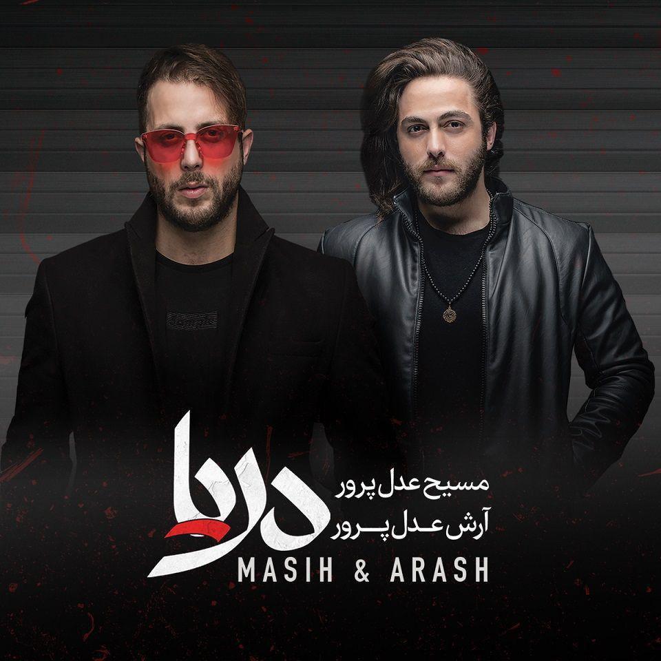 Masih & Arash Ap – Darya