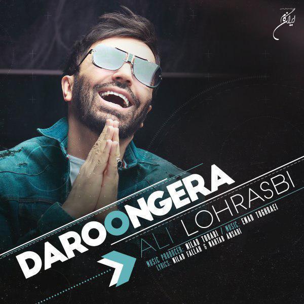 Ali Lohrasbi – Daroongera