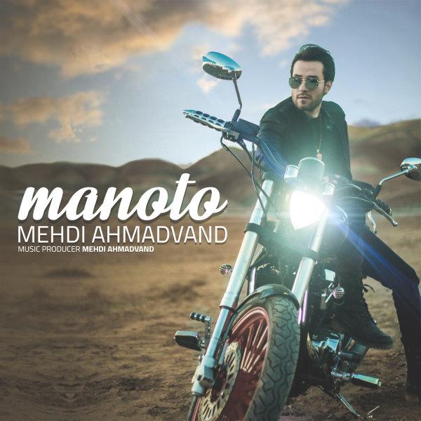 Mehdi Ahmadvand – Manoto