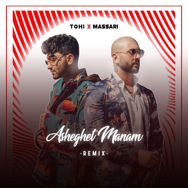Tohi – Asheghet Manam (Remix) (Ft Massari)