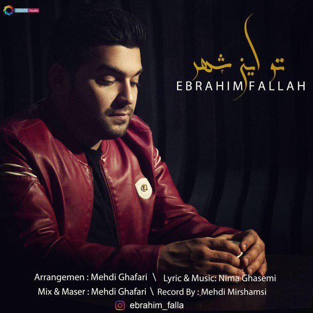Ebrahim Fallah – Too In Shahr
