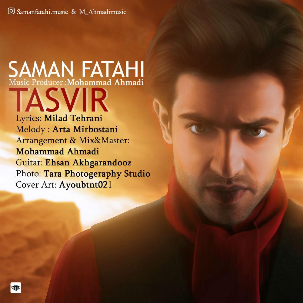 Saman Fatahi – Tasvir