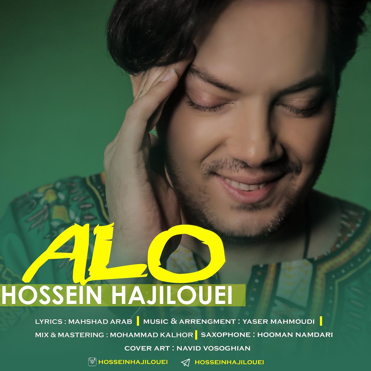 Hossein Hajilouei – Alo