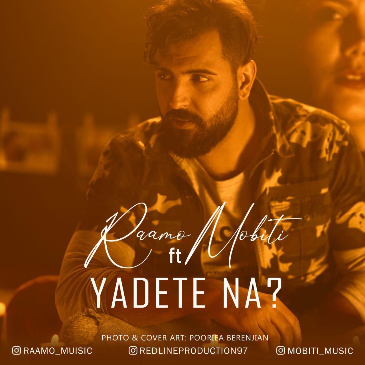 Raamo – Yadete Na