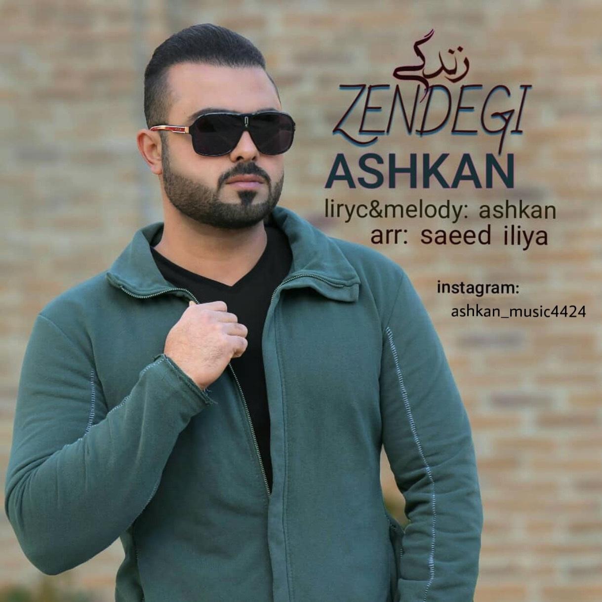 Ashkan – Zendegi