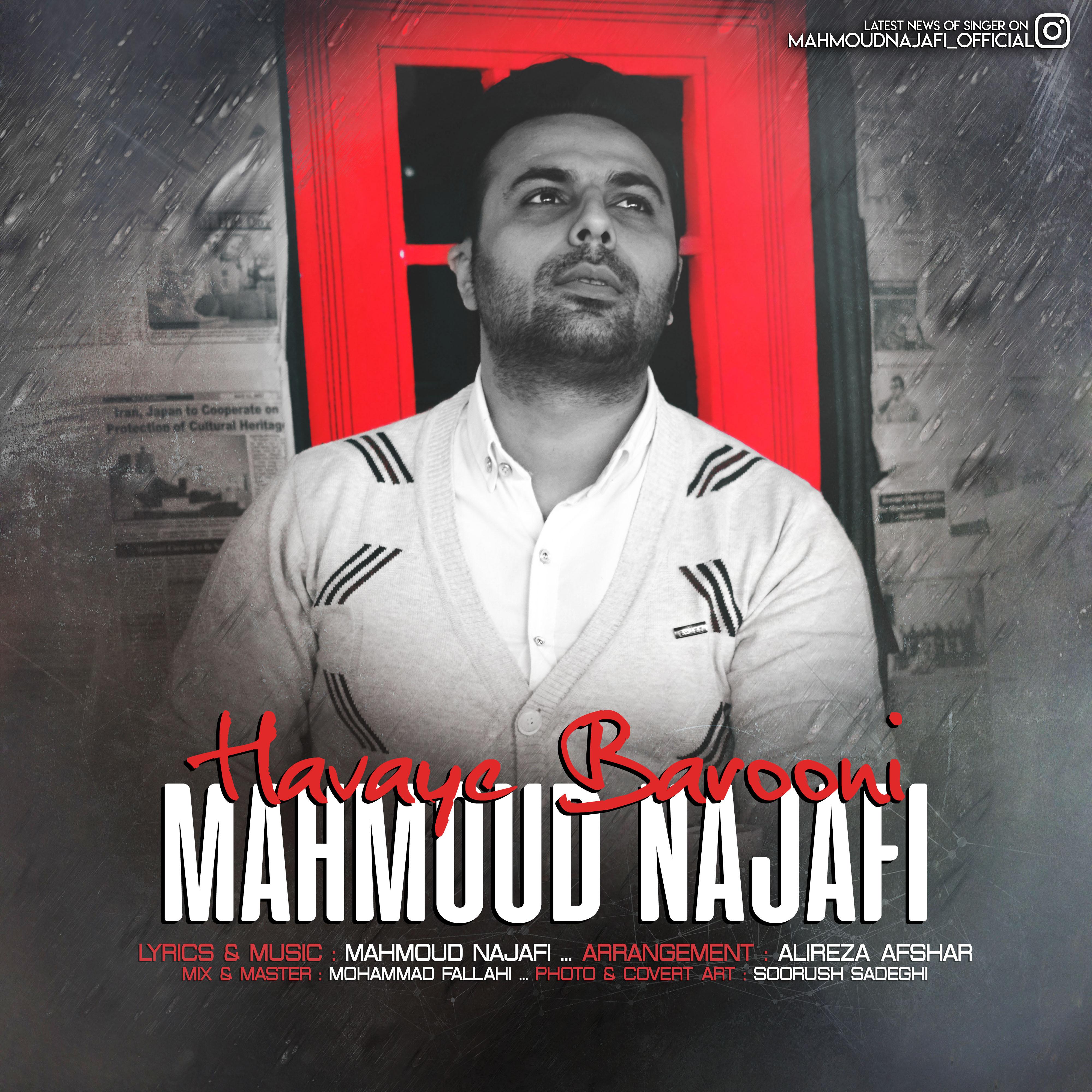 Mahmoud Najafi – Havaye Barooni