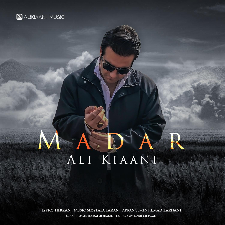 Ali Kiaani – Madar