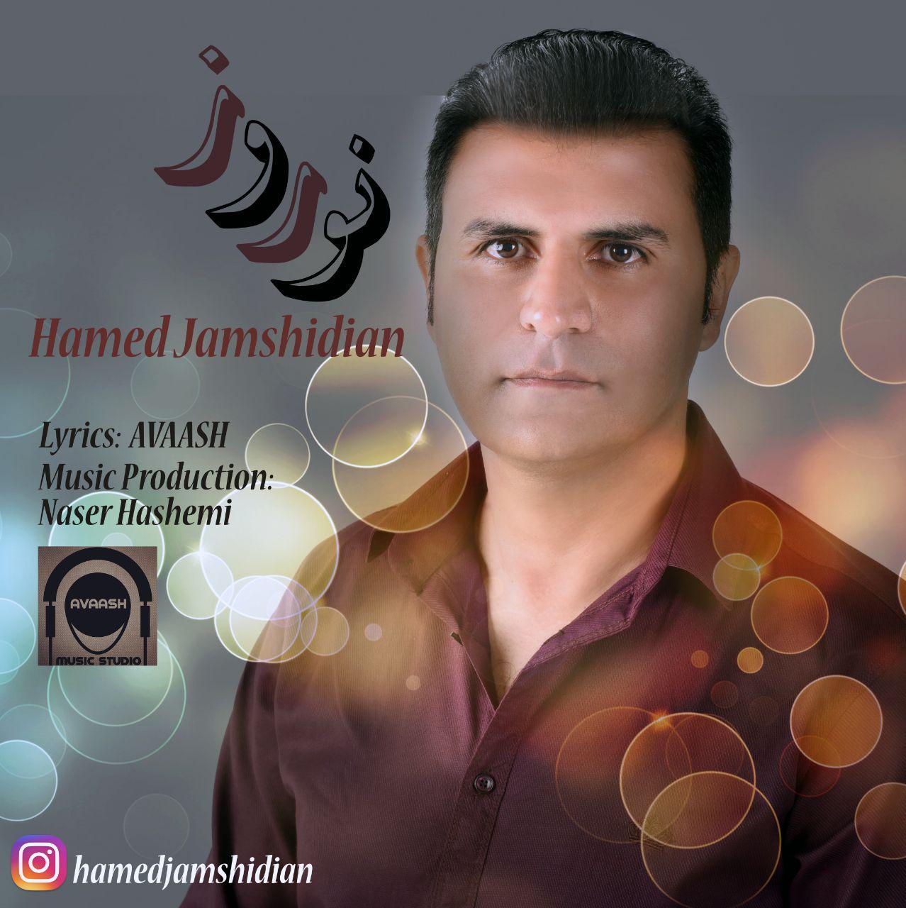 Hamed Jamshidian – Norouz
