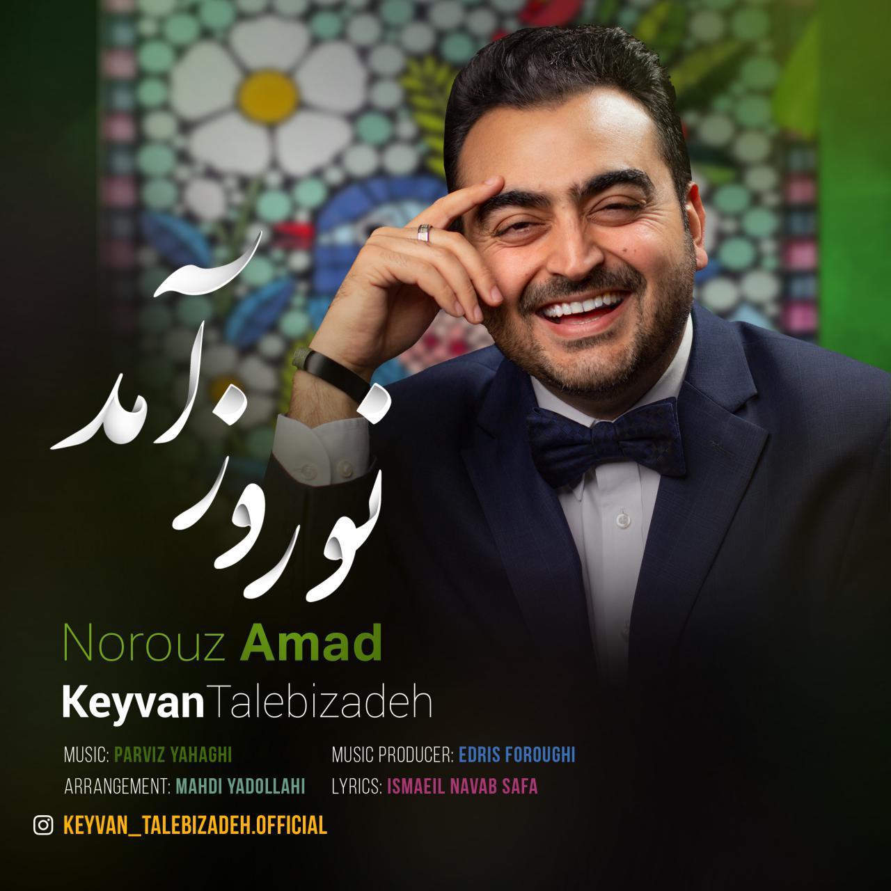 Keyvan Talebizadeh – Norouz Amad