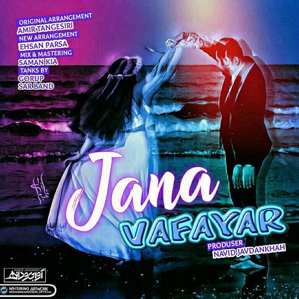 Vafayar - Jana