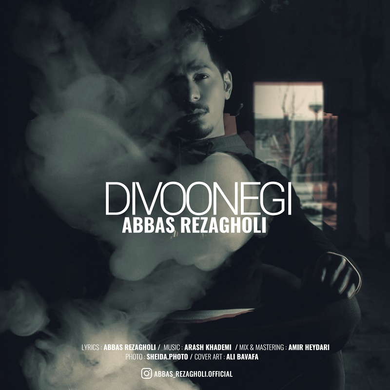 Abbas Rezagholi – Divoonegi