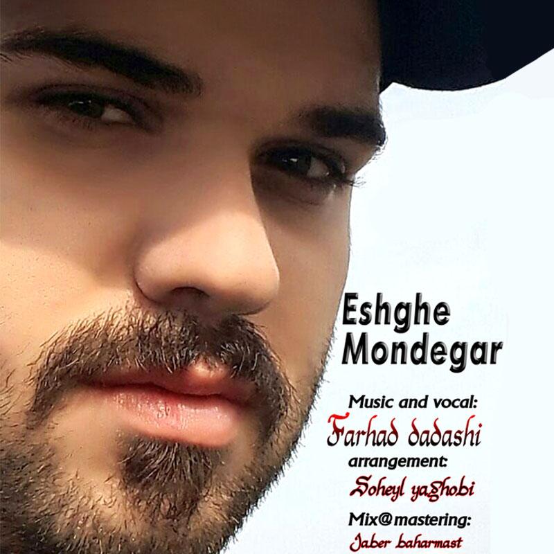 Farhad Dadashi – Eshghe Mondegar