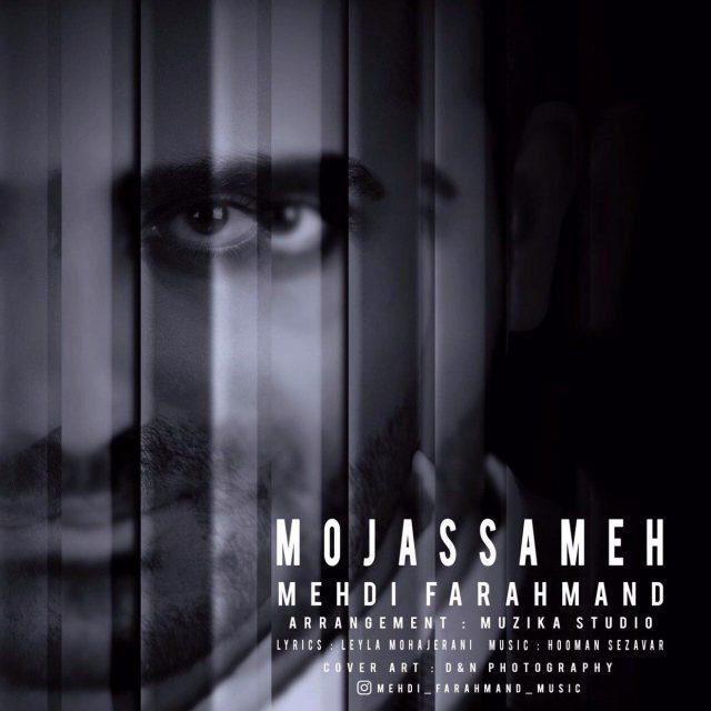 Mehdi Farahmand – Mojasameh