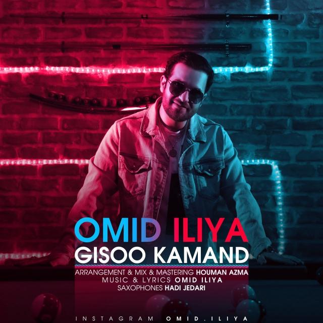 Omid Iliya – Gisoo Kamand