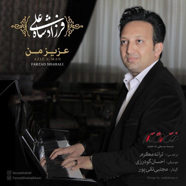 Farzad Shahali – Azize Man