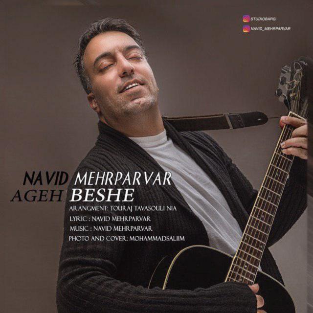 Navid Mehrparvar – Age Beshe