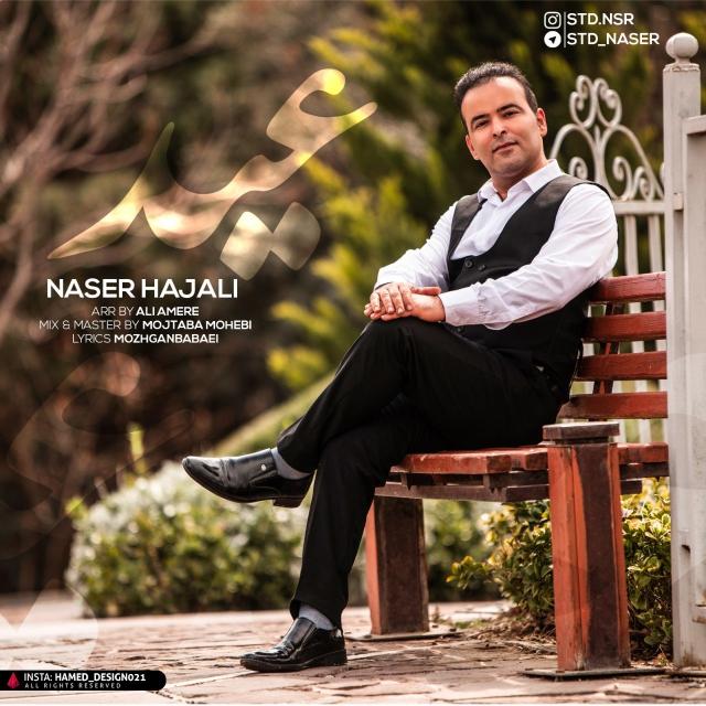 Naser Hajali – Eyd