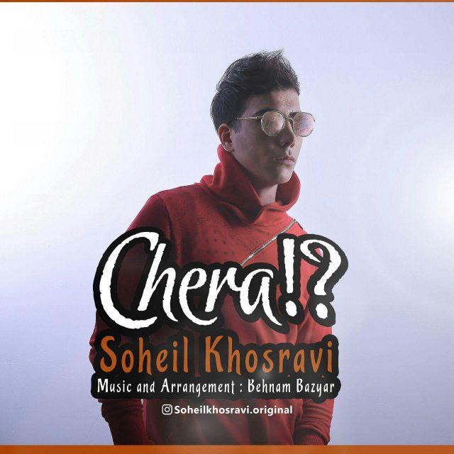 Soheil Khosravi – Chera