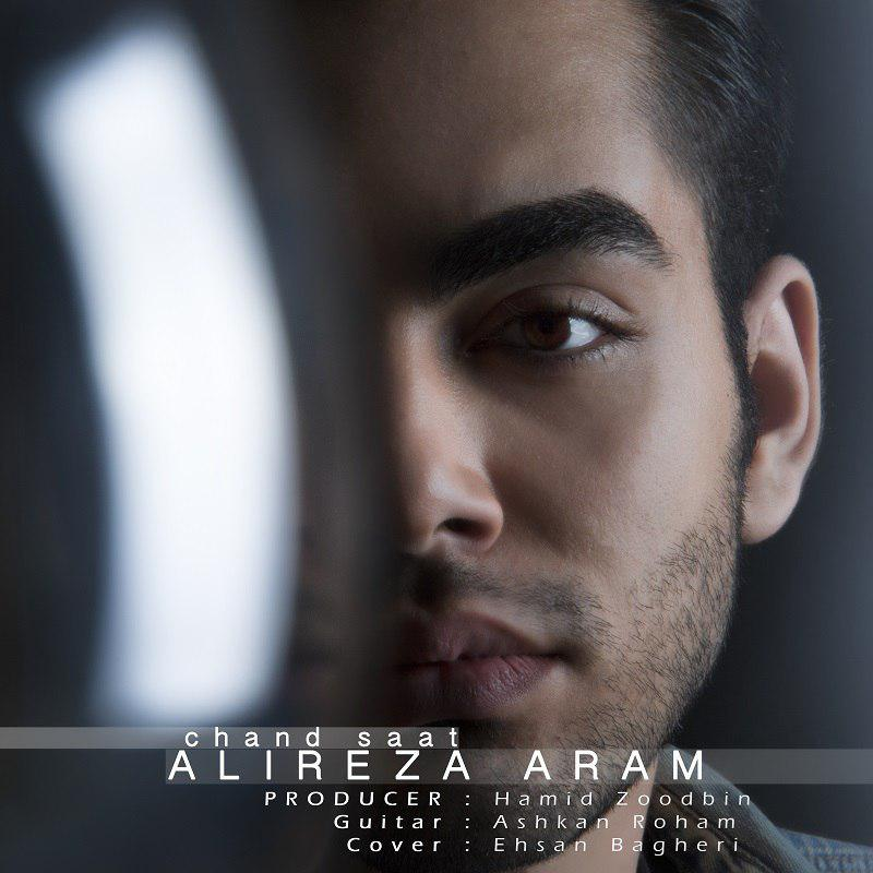 Alireza Aram – Chand Saat