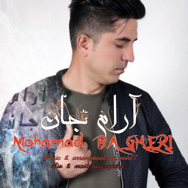 Mohammad Bagheri – Arame Jan