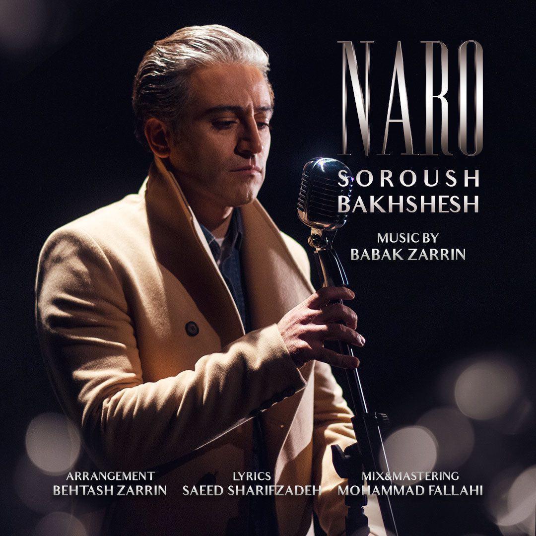 Soroush Bakhshesh – Naro