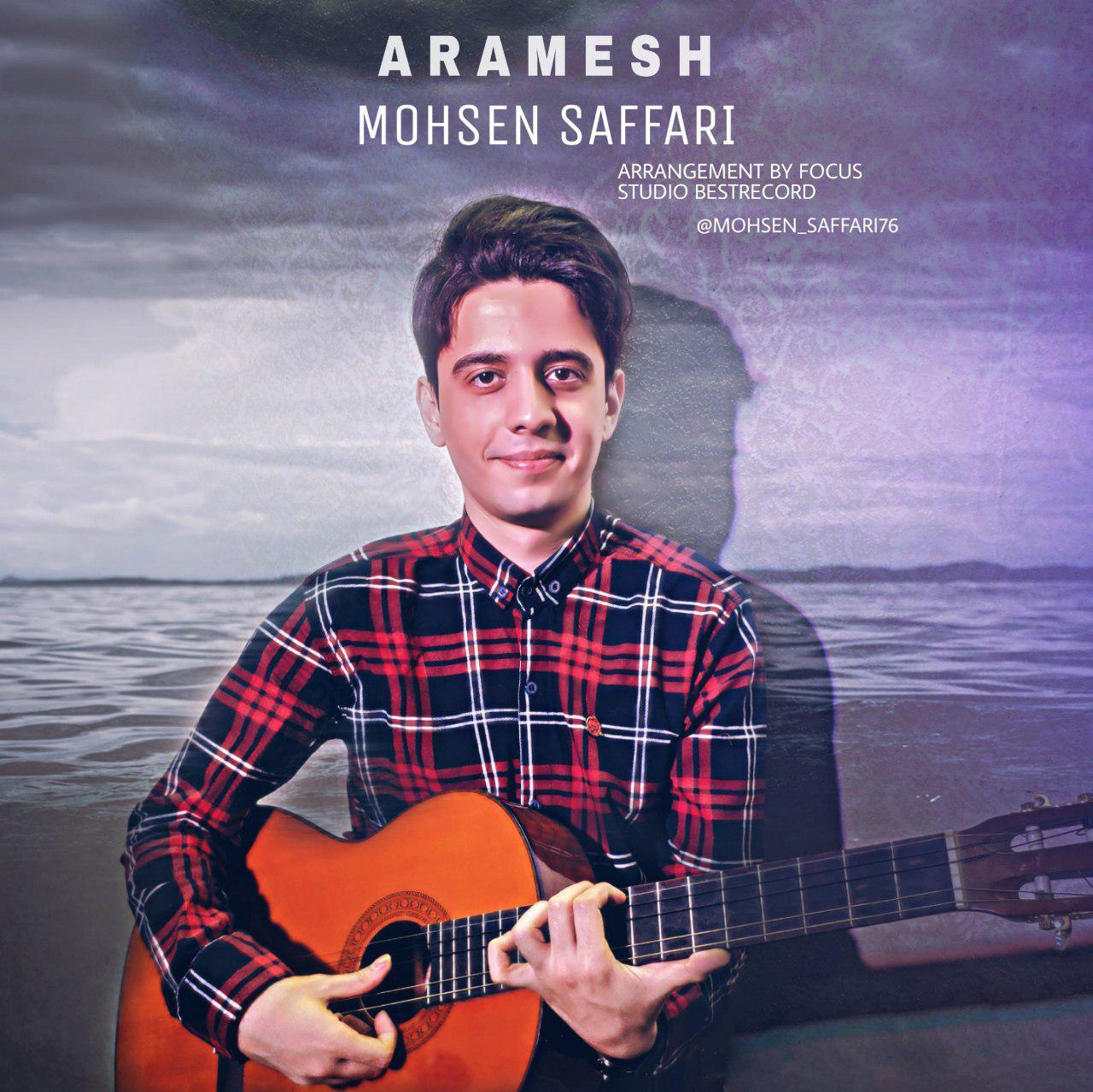 Mohsen Saffari – Aramesh