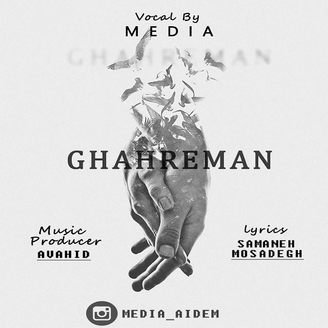 Media – Ghahreman