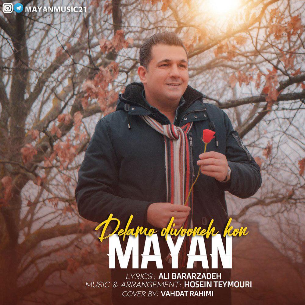 Mayan – Delamo Divooneh Kon