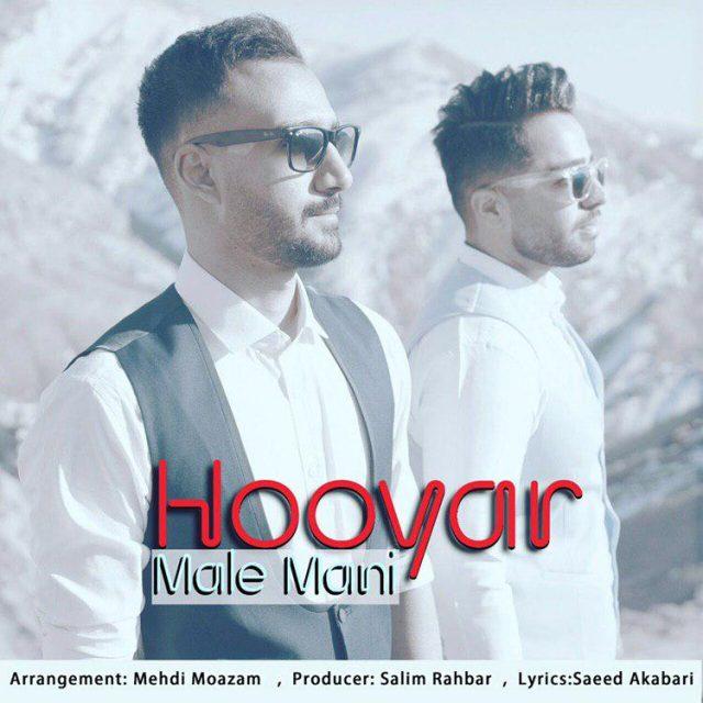 Hooyar – Male Mani
