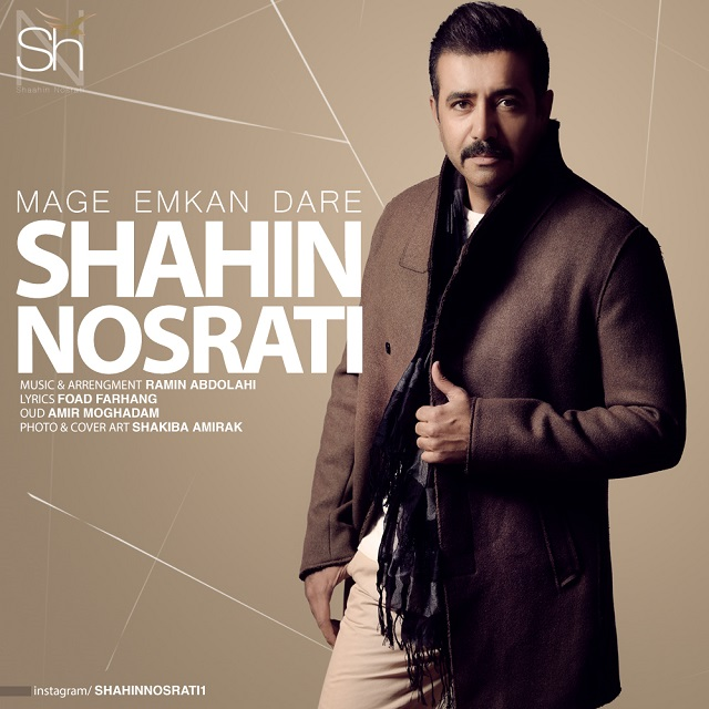 Shahin Nosrati – Mage Emkan Dare