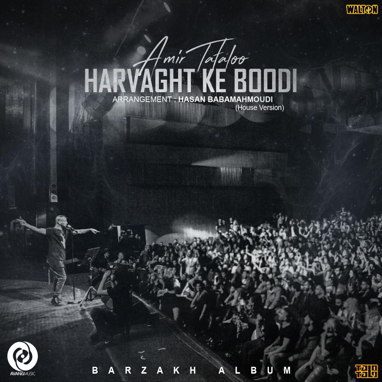 Amir Tataloo – Harvaght Ke Boodi (House Version)