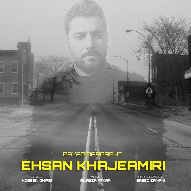 Ehsan Khajeh Amiri – Bayad Bargasht