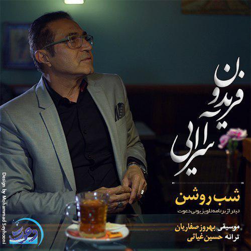 Fereydoun Asraei – Shabe Roshan