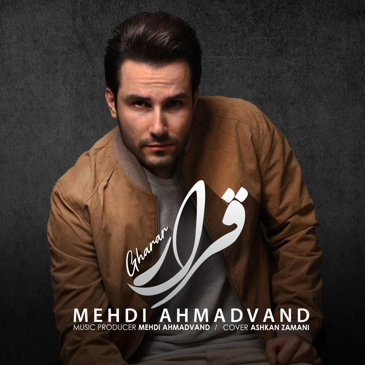 Mehdi Ahmadvand – Gharar