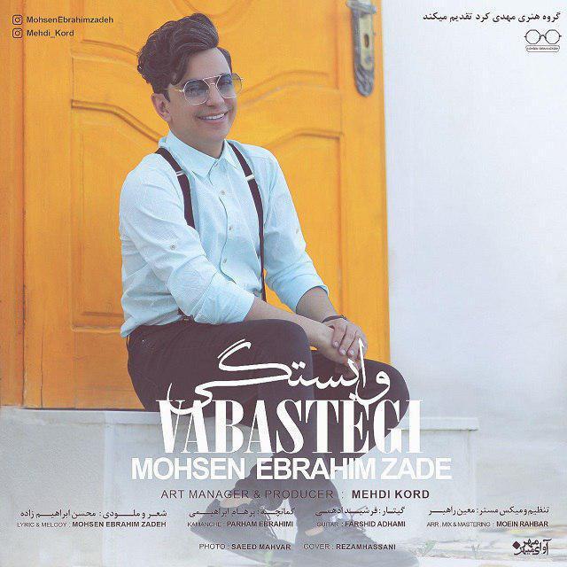 Mohsen Ebrahimzade – Vabastegi
